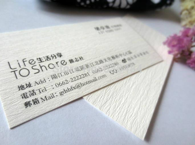 High grade business card fine bamboo cotton paper textured upscale high grade business card fine bamboo cotton paper textured upscale colorful printing letterpress foil customized in business cards from office school reheart Gallery