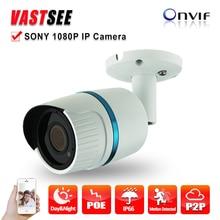 Poe 1080 p kamera ip full hd sony imx323 czujnik na zewnątrz ONVIF2.4 2.8mm obiektyw opcja Naprawiono Bullet Night Vision camaras de seguridad