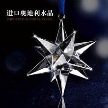 2016 новый продукт Автомобиль Кулон полноценно 3 d кристалл алмаза Украшение Автомобиля Большие снежинки бола звезды