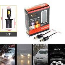 SITAILE Car H3 H8 LED Fog Light Nebbia Headlight LED Auto Fog Lamp For Ford Two Color Signal Fog Lamp Daytime Running Light