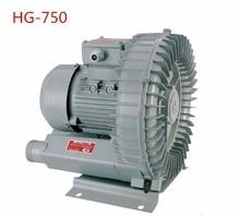 HG-750 120M3/H Remolinos de Aluminio Especial de Vacío Industrial 750 W de Alta Presión de Vacío Del Soplador Del Vórtice