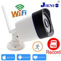 CCTV Ip Camera Mini wireless cameras Outdoor home security monitoring support TF record remote viewing infrared night vision P2P
