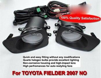 2007~2009 Fielder fog light,Free ship!halogen,Fielder headlight,camry,Hiace,tundra,sienna,yaris;Fielder day lamp,axio fog light