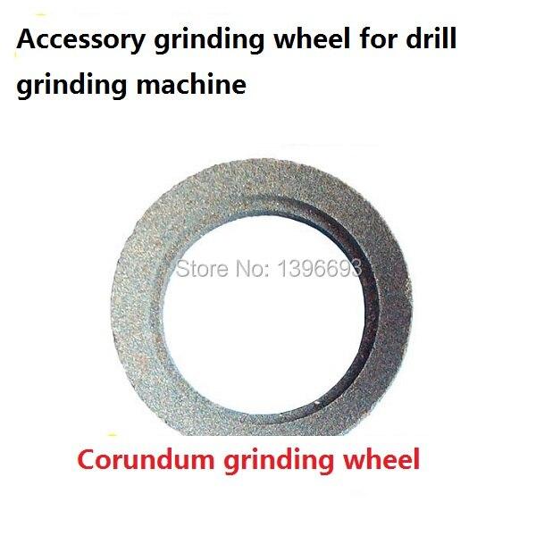 Corundum grinding wheel Free shipping! Accessory grinding wheel For Drill grinder & Grinding Drill Sharpener.