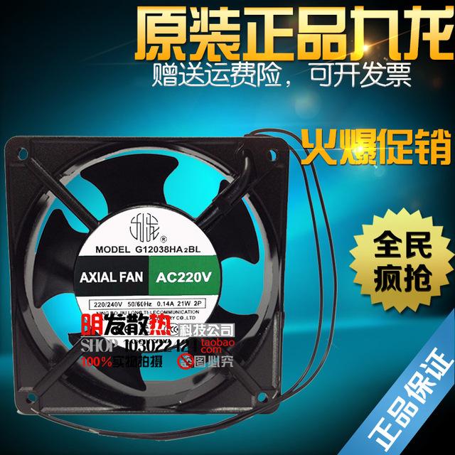G12038HA2SL/BL original novo autêntica Kowloon AC 220 V rolamento ventilador de refrigeração de óleo