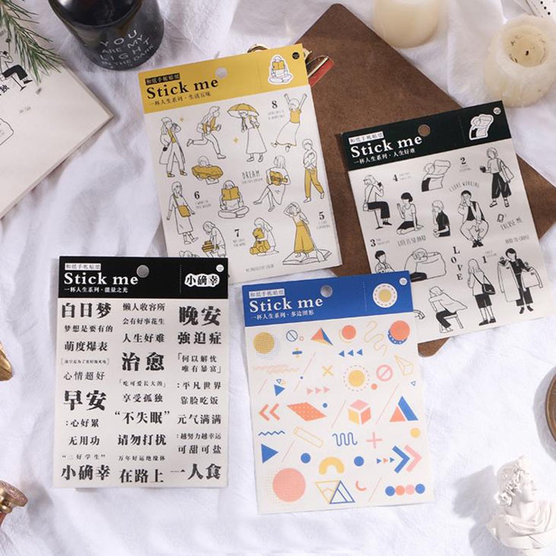 1 Pcs A Cup Of Life Daily Life Paper Sticker DIY Decorative Sticker For Album Scrapbooking Kawaii Stationery Diary Sticker