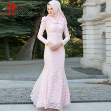 Pink Muslim Evening Dresses With Flower 2017 Long Sleeve Lace Islamic Dubai Abaya Long Evening Gown Prom Dress hijab LY562