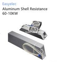 800 واط 1000 واط سلم على شكل الألومنيوم محول تردد قذيفة المقاوم الفرامل المقاوم