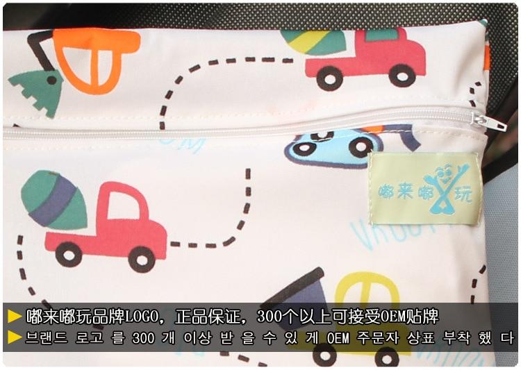 HTB1bui3XozrK1RjSspmq6AOdFXaM Baby 30*40cm Diaper Bag Infant Waterproof Reusable Wet Dry Bag Print Pocket Nappy Bag Travel Single Layer Diaper Bag with Zipper