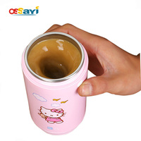 Hot Sale Self Stirring Hello Kitty Mug Electric Coffee Cup Smart Cans Mugs Automatic Electric Coffee