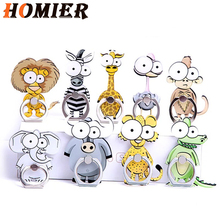 Universal Cute Animal Metal Finger Ring Mobile Cell Phone Cartoon Hand Stand Holder For IPhone 7 X Bracket Portable holder grip цена и фото