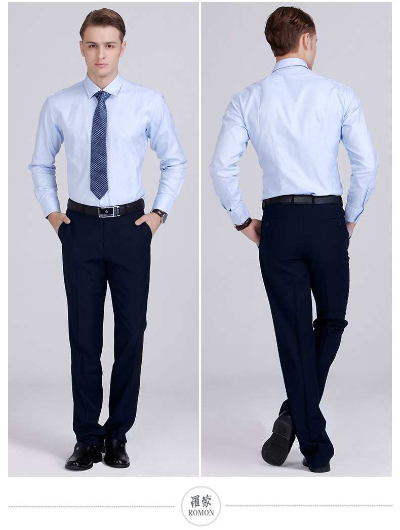 Simply business work wear office autumn winter long brand for Business shirts for men