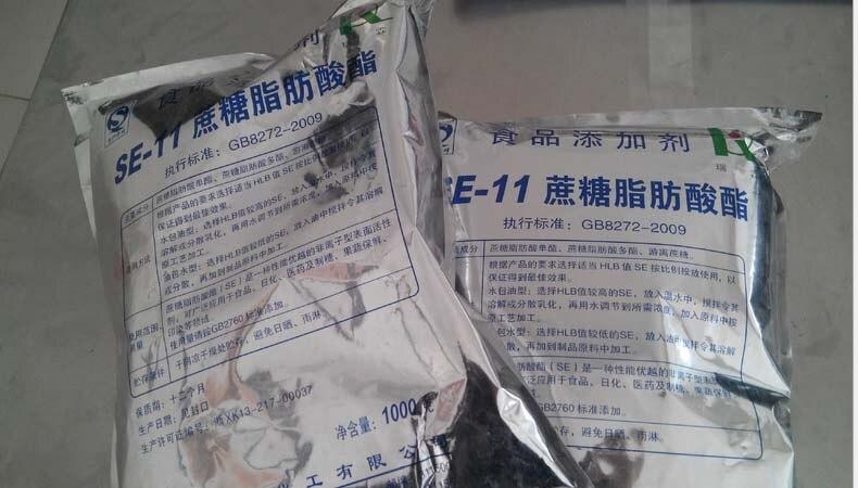 1kg Sucrose Fatty Acid Ester food emulsifying agent E 11 SE 13 SE 15 100g l malic acid usa imported food grade acid agent l malic acid