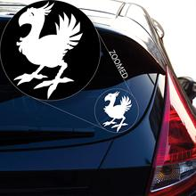 Yoonek Graphics Chocobo Final Fantasy 7 Decal Sticker for Car Window, Laptop and More. # 806 (6 x 4.2, White)