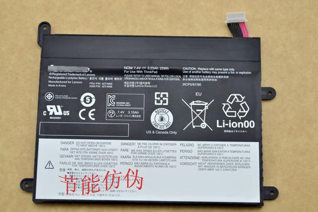 Original para bateria do notebook lenovo 42t4965 42t4966 built-in 7.4 v 25wh frete grátis