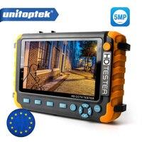 5MP 4 в 1 AHD TVI CVI CVBS Камера CCTV Тесты er 5 дюймов ЖК дисплей монитор Встроенный 18650 Батарея безопасности Камера Тесты er аудио RS485 Тесты