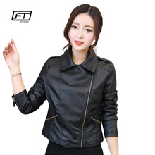 Fitaylor 2017 Autumn Leather Jacket Women Simple Long Sleeve Faux Short Coat Pu Mosaic Pu Winter Cheap Bomber Jacket Outwear