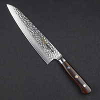HAOYE 8.5 inch Japanese Damascus vg10 steel chef knife Gyuto kitchen knives Forged Hammered Classic Full Tang Rosewood Handle
