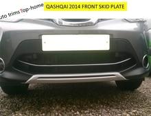 Аксессуары для Nissan Qashqai J11 2014 2015 2016 ABS спереди + Задний бампер протектор Защитные щитки пластины 2 шт./компл.