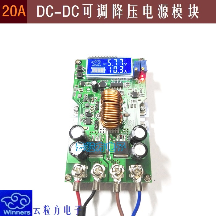 все цены на 20A DC High Power Adjustable Step-down Power Supply Module with Constant Voltage and Constant Current онлайн
