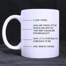 Кофейная кружка подарок на день матери лимонная цитата превосходная
