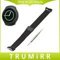 Milanese venda de reloj de acero inoxidable con adaptadores para samsung gear s2 sm-r720/sm-r730 hebilla desplegable correa de pulsera pulsera de la correa