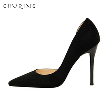 CHUQING Fashion Simple High Heels Suede Shallow Mouth Pointed Shoes Sexy Ladies