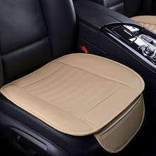 New Car seat covers, not moves car seat cushion accessories supplies, For Toyota Camry Corolla RAV4 Civic Highlander 2018 new ice silk car seat cover breathable seat cushion support summer 5 seat covers for toyota rav4 prado camry corolla prius