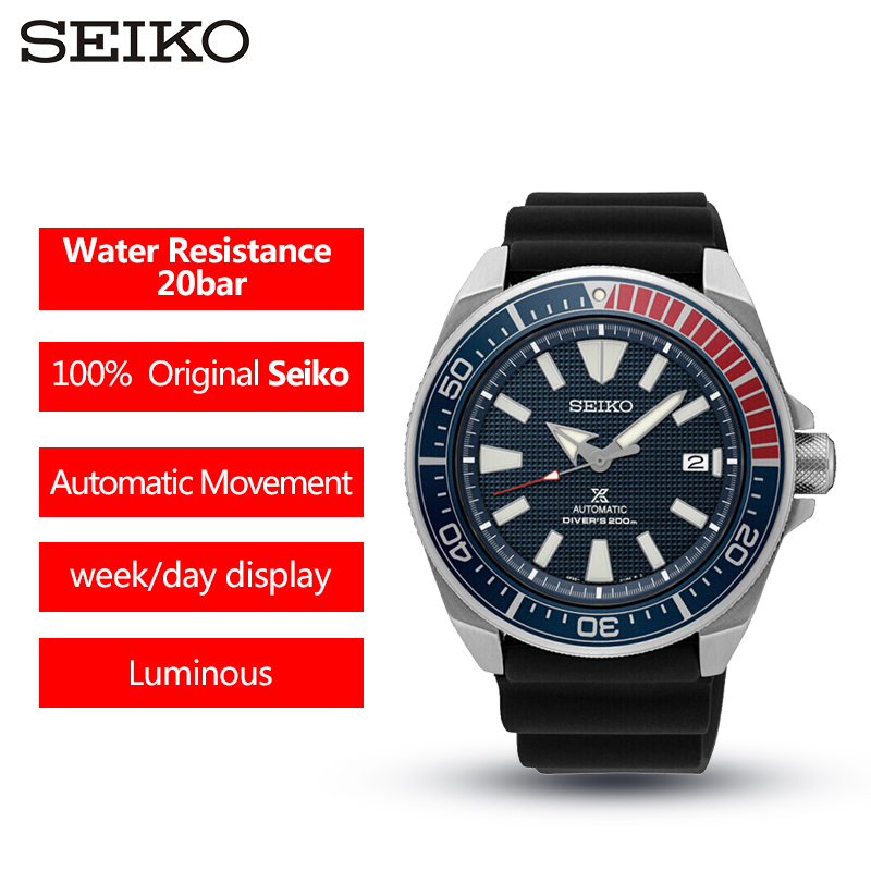 100% SEIKO Prospex Series Sports Mens Watch Stainless 200M Waterproof  Luminous Hands/Chapters Global Warranty SRPB49J1 SRPB51J100% SEIKO Prospex Series Sports Mens Watch Stainless 200M Waterproof  Luminous Hands/Chapters Global Warranty SRPB49J1 SRPB51J