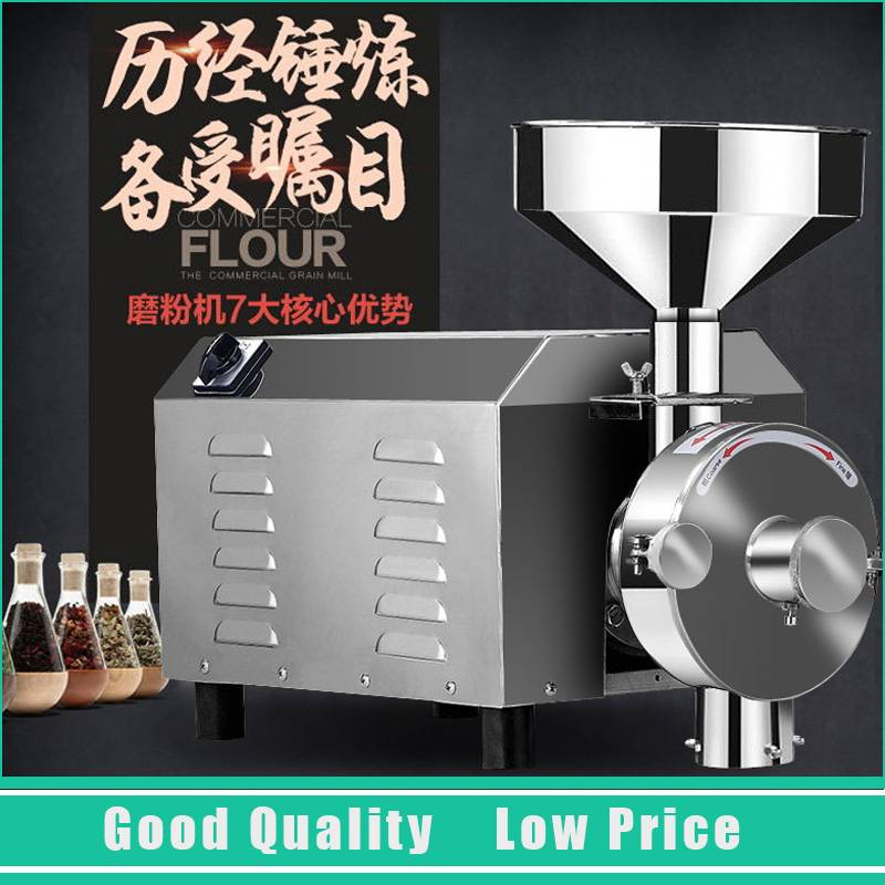 HK-820 380V Whole Grains Mill Grinder SUS304 1.8kw/2,2kw/3kw Superfine Large Electric Commercial Powder Machine