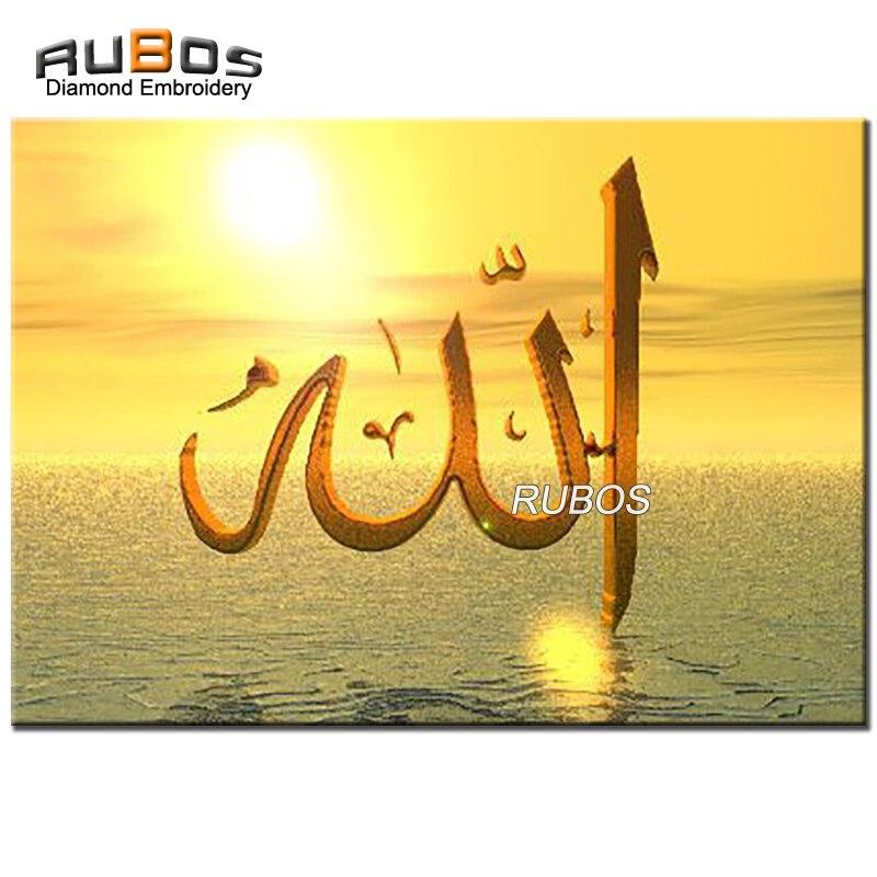 RUBOS DIY 5D Алмазная мозаика Аллах Золотой religion полный алмазов вышивка картина по rhinestone стены roll стикер