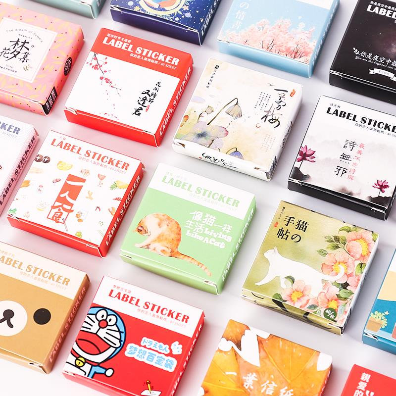 40pcs Self-adhesive Stickers Labels Boxed Stickers Pocket Album Decoration Seal Stickers DIY Paper Stickers Decorative Labels