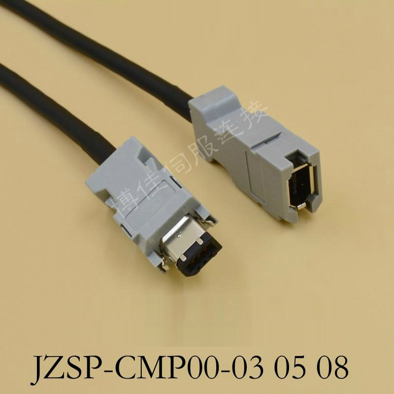 Encoder Cable for Yaskawa Servo Motor JZSP-CMP00-03 JZSP-CMP00-05 JZSP-CMP00-08 IEEE1394 6 Pin Connector интерфейс для ноутбука ieee1394