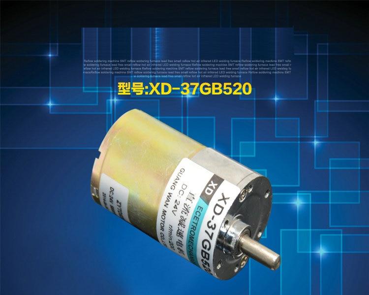 12v 24v 10w xd 37gb520 miniature dc motor slowdown low for 24v dc motor high torque low speed