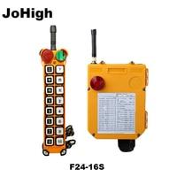 JoHigh 16 Buttons Industrial Crane Hoist Remote Controller F24 16S Single Speed 1 transmitter + 1 receiver