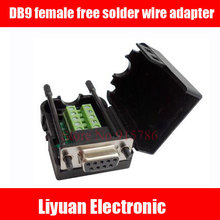 1pcs DB9 female free solder wire adapter / free solder module with shell / RS485 RS232 COM cable terminal(China (Mainland))