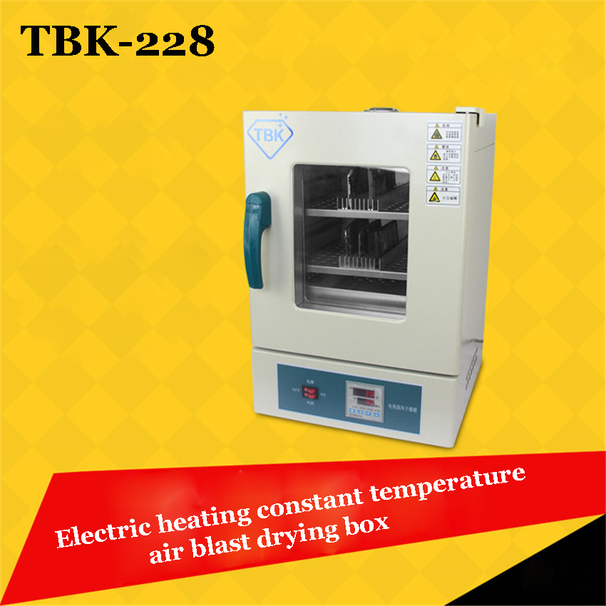 1PC  Vertical electric air blast constant temperature drying box TBK-228 Electric heating air blow separating roaster  tbk 228 electric heating and air blow separating roaster lcd repairing equipment