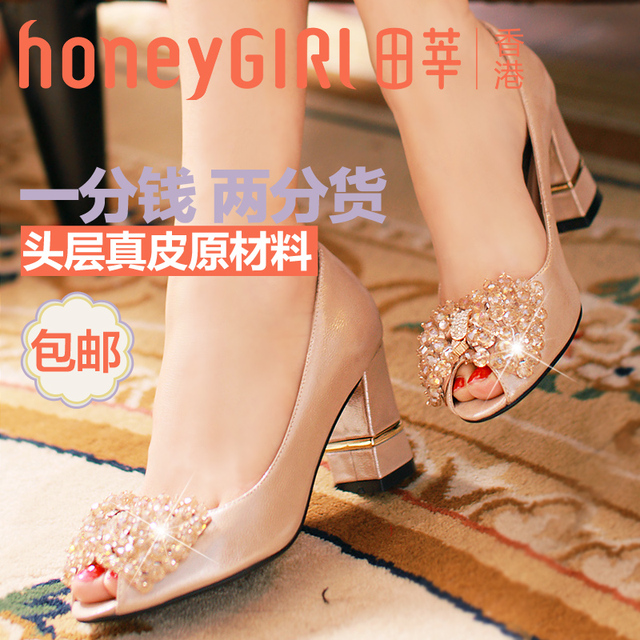 0f33bb62734e Free shipping dermis commuter OL wedding shoes beaded rose gold bow black  sheepskin Thick with shoes women