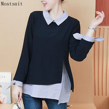 L-5xl Plus Size 2018 Autumn Black Blouses Shirt Fake Two Pieces Striped Patchwork Office Casual Pullover Blusas Femininas Kimino(China)