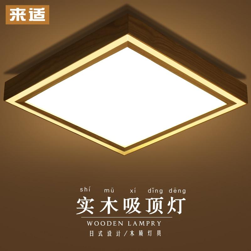 Solid wood ceiling ceiling simple Nordic living room lamp log bedroom lamp study lamp LED wooden Japanese lighting