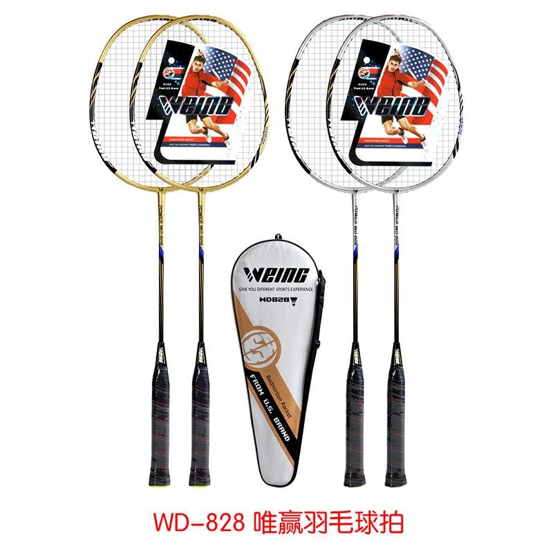 WEING WD-828 raquette de Badminton jouant raquette de Badminton professionnelle ferroalliage un Double sac d'entraînement raquette de Badminton sport E