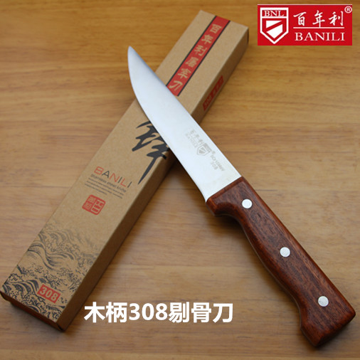 Germany imported steel 308 boning dividing cutting slicing font b knife b font butcher tools Popular