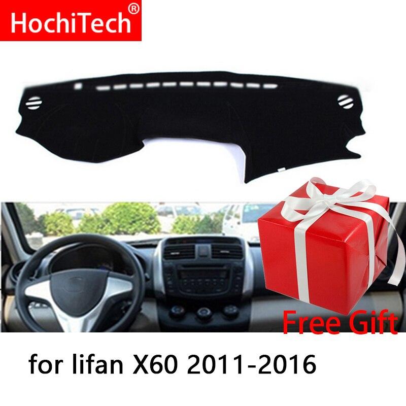 Чехлы для приборной панели автомобиля для lifan X60 2011-2016, правый и левый руль, накидки, коврики, аксессуары