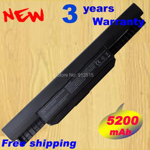 Special price New A32-K53 Battery for ASUS K43 K43E K43J K43S K43SV K53 K53E K53F K53J K53S K53SV A43 A53S A53SV
