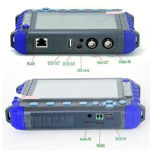 Image 3 - מקצועי אבטחת CCTV בדיקות כלי IV8C 5 אינץ TFT LCD 5MP AHD TVI 4MP CVI CVBS טלוויזיה במעגל סגור מצלמה בודק צג תמיכת PTZ UTP