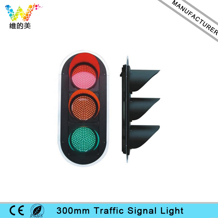Hot Sale 300mm 3 Colors Cars Vehicle  Traffic Signal Light