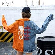 Denim Jacket Harajuku Patchwork Color Orange+Blue Jean Jacke