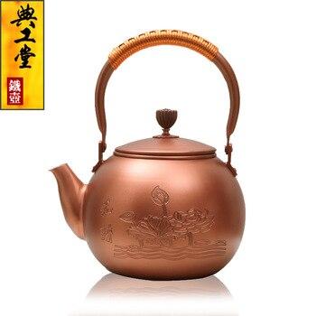 Hot 2016 Cast Iron Tea Pot No Coating Japanese Kung Fu Tea Set Handmade Japan Brass Purple Copper Lotus Kettle Pot With Filter