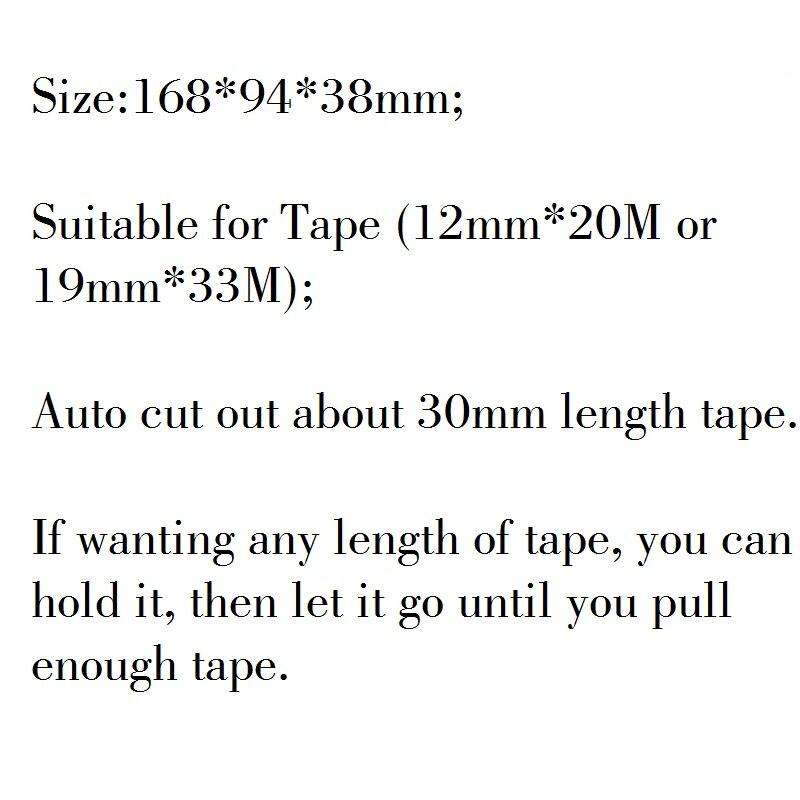 Купить с кэшбэком Auto Tape Dispenser Suitable for Tape<20mm;Well Design Hand-held Tape Dispenser Cutter; Dispensador Cinta Adhesiva; Pink, Grey