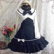 camicia Collegio Primavera sailor
